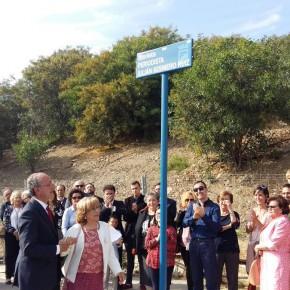 Inauguración de la glorieta dedicada al periodista Julián Sesmero Ruiz